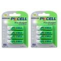 PKCELL-ถ่านไฟฉาย-ชาร์จได้-AA-2600mAh