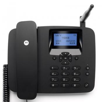 MOTOROLA-FW200L-โทรศัพท์ตั้งโต๊ะ ใส่ซิม