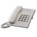 PANASONIC-โทรศัพท์บ้าน-kx-ts500mx