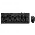 แป้นพิมพ์+เม้าท์ RAPOO NX1710 WIRED OTICAL COMBO BLACK