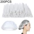 หมวกอาบน้ำ-ป้องกันฝุ่น-แบบสำหรับร้านทำผมสปา-ความงาม-(สีขาว)