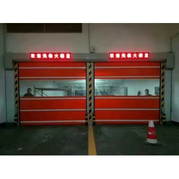 Ucall-ประตูอัตโนมัติผ้าพีวีซี