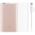 Xiaomi/Power-bank/Pro-10000mah-one/suitversion