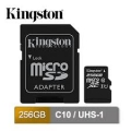 KINGSTON-CLASS-10-256-G-MICRO-SD-CARD