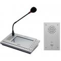 Ucall-เครื่องแม่ข่าย-SIP-อินเตอร์คอม