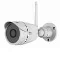 VStarcam-C17S-1080P-Outdoor-IP-Camera-2MP