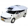 Ucall-ร่มกันแดดรถยนต์-กันแดด-กันร้อน-ร่มบังแดดรถยนต์-ขนาด-320x250-ซม.-สีเงิน