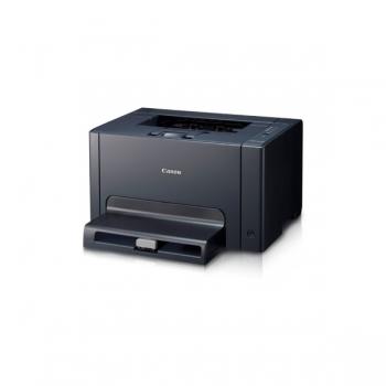 CANON-(เครื่องพิมพ์เลเซอร์สี)-LBP7018