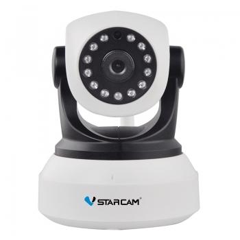VStarcam-C24S-กล้องIP-2ล้านพิกเซล-network-camera