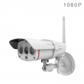 VStarcam-C16S-2MP-IP67-Outdoor-IP