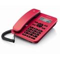 Motorola-CT202C-wired-telephoneดทรศัพท์ไร้สาย-สีแดง