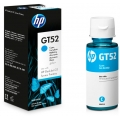 HP-INK-BOTTLE-GT52-CYAN