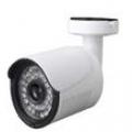 UCall-กล้อง-CCTV-1-ล้านพิกเซล-ภายนอกอาคาร-รุ่น-ZB-IR512
