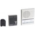 Aiphone-LEM-1DLS-อินเตอร์คอม-ระบบตอบรับ-ระบบรักษาความปลอดภัย