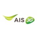 AIS-เอไอเอส