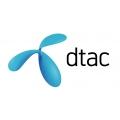 DTAC-ดีแทค