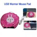 แผ่นอุ่นฝ่ามือ-ต่อ-USB
