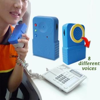 เครื่องเปลี่ยนเสียงพูดโทรศัพท์
