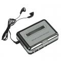 เครื่องแปลงเทป-เป็น-MP3
