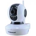 VSTARCAM-กล้องวงจรปิด-wifi-1ล้านพิกเซล
